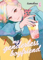 mygenderlessboyfriend1coverita