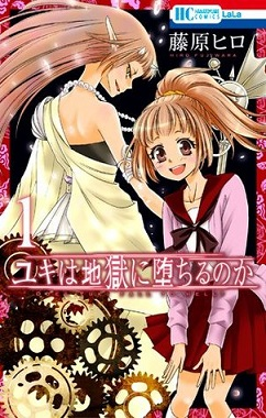 cover_jp